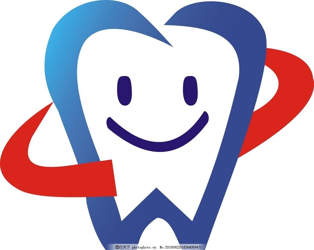 可爱牙齿 牙齿 小人牙齿 动画牙齿 牙科 设计 动漫动画 动漫人物 cdr