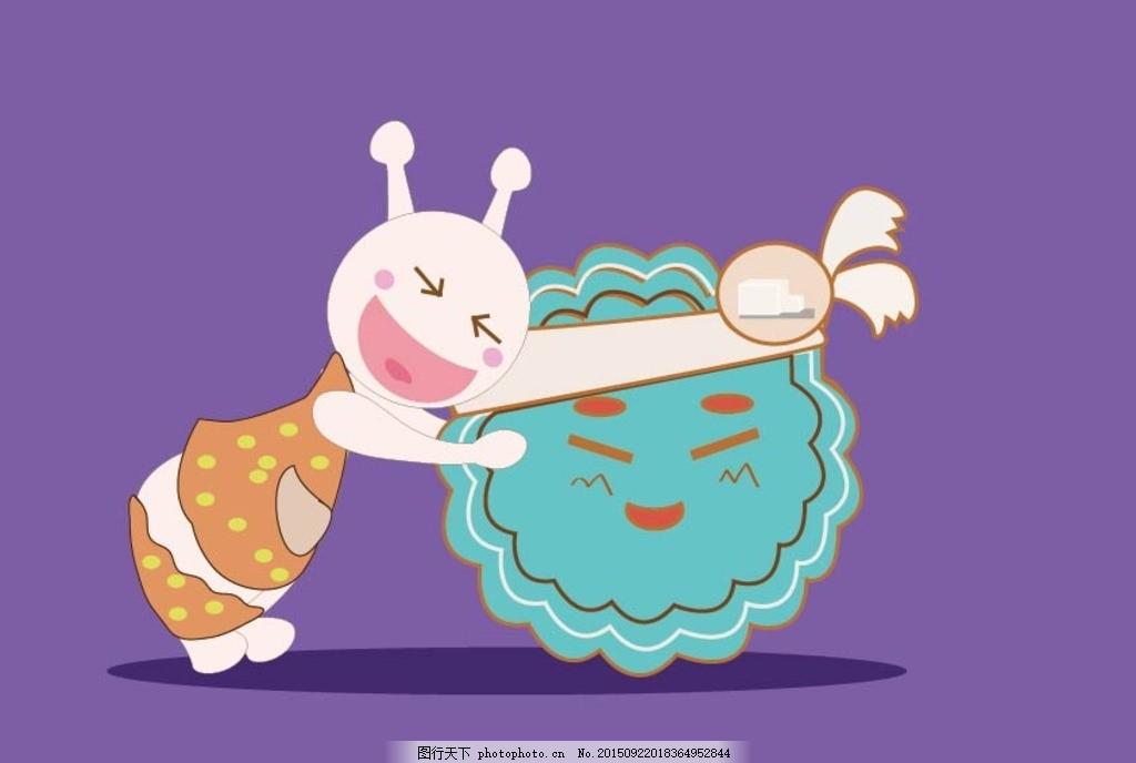 吃货星人创意时尚中秋节舞台背景 冰皮月饼 时尚 可爱动物 卡通壁纸