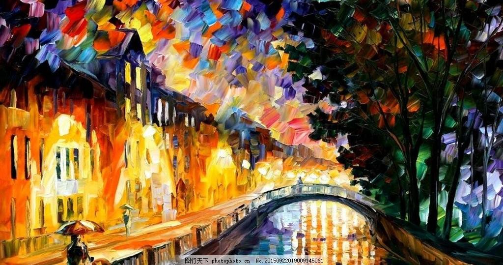 小桥古镇油画 油画风景 风景油画 抽象 田园风景 欧式油画风景