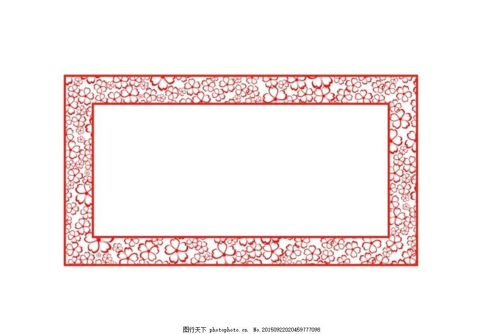 中国元素红色边框 中国 红色 双边框 红色花朵 碎花 花边 边框 设计