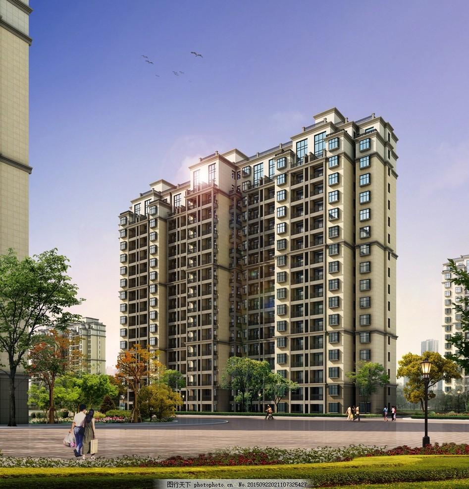 高层住宅 住宅单体 住宅规划 欧式住宅 住宅透视 设计 3d设计 3d作品