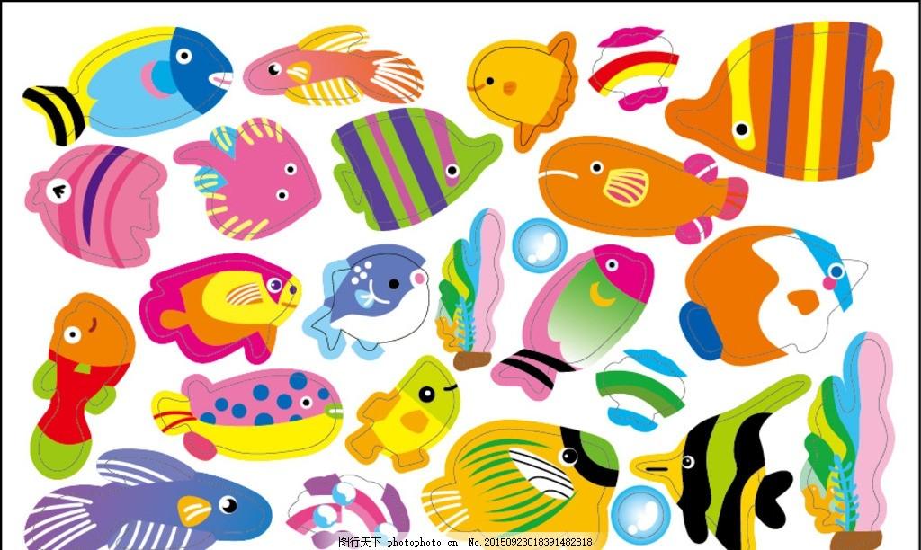 可爱卡通鱼 可爱 卡通 鱼类 海洋鱼 各种鱼类 海底世界 卡通设计 设计