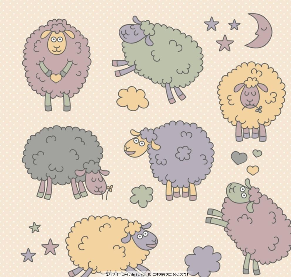 可爱手绘绵羊矢量素材 动物 月亮 星星 五角星 爱心 心型 心形