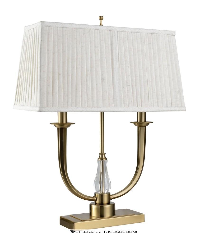 灯具 台灯 美式台灯 铜灯 欧式灯 铜台灯 欧式台灯 奢华台灯 灯饰
