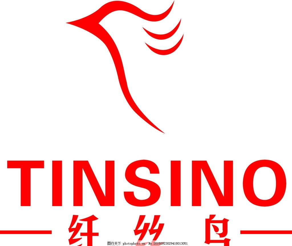 纤丝鸟logo 纤丝鸟 标 logo 服装 千丝鸟 设计 广告设计 logo设计 cdr