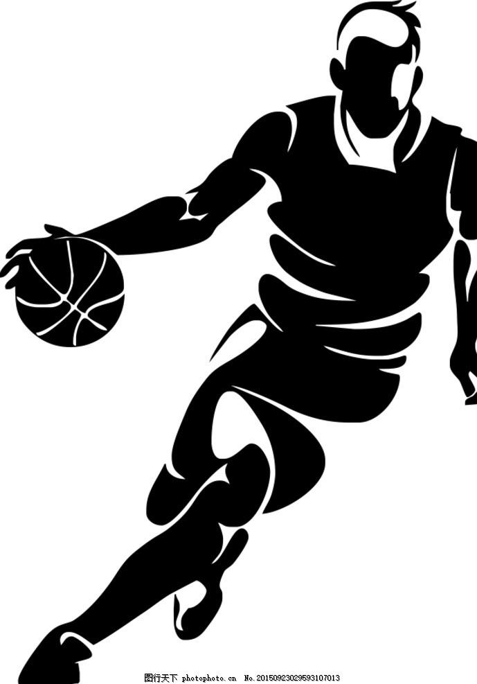 篮球运动黑色人物 篮球 运动 矢量图 黑色 秒线图 简图 设计 广告设计