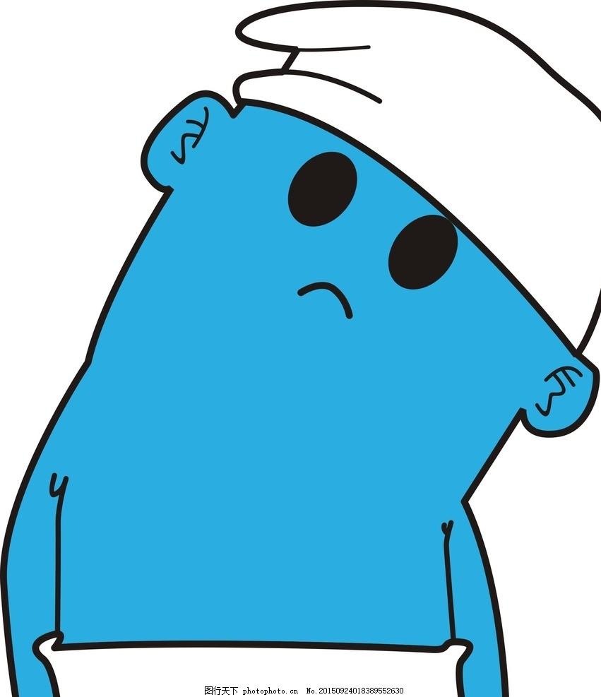 蓝精灵 卡通 可爱 儿童 动画 矢量 图案 设计 动漫动画 动漫人物 cdr