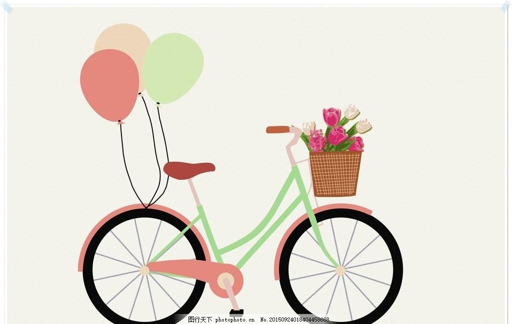 自行车 卡通自行车 气球 花 红花 卡通 设计 动漫动画 风景漫画 72dpi