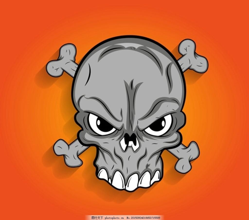 卡通动物图标动漫图标 骷髅 骷髅图标 卡通 动画 卡通动物 动画动物