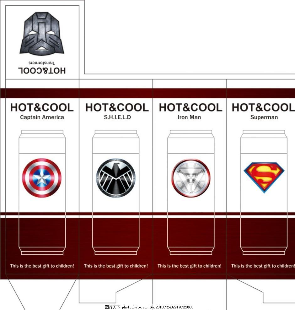 保温杯包装盒 保温杯 包装盒 水杯 包装 线条 复仇者联盟 标志 超人