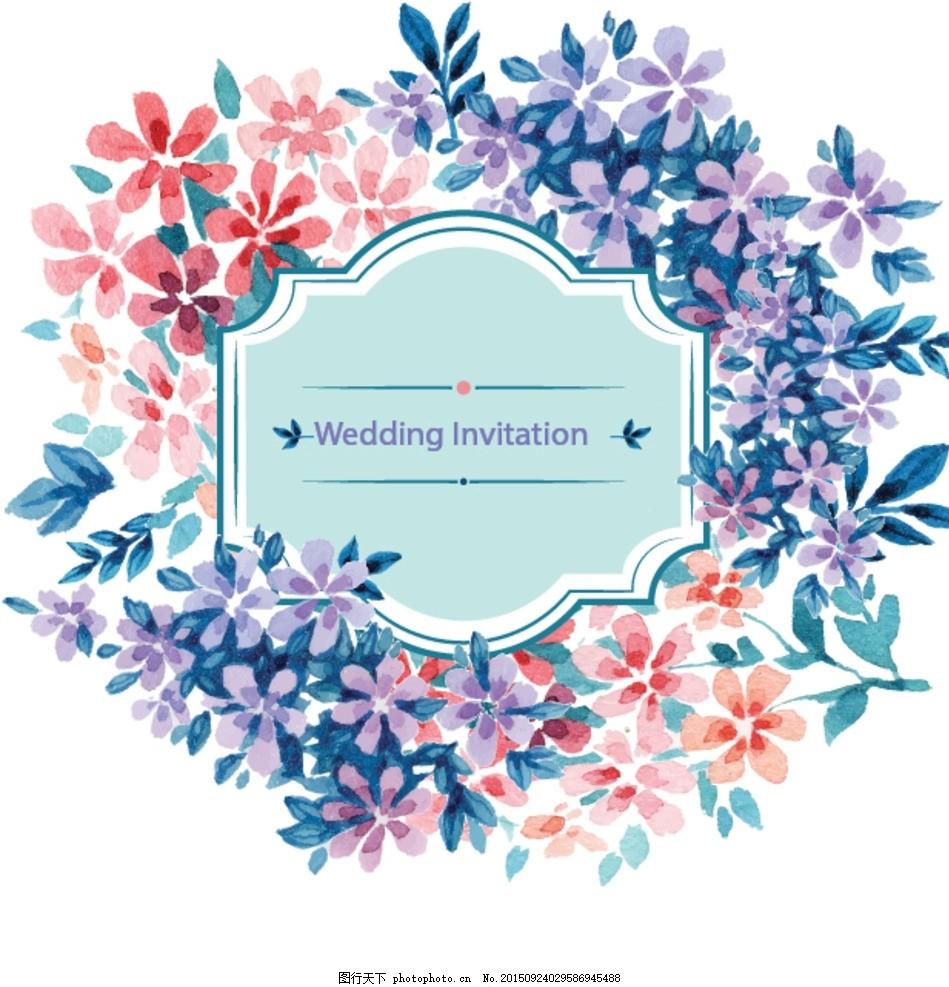 欧式小清新手绘水彩画 婚礼贺卡 免费下载 花 矢量 文艺 边框