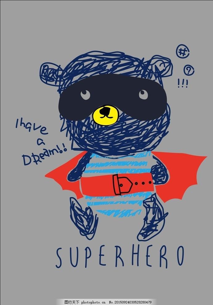 简笔画 小熊 涂鸦 随性涂鸦 卡通画 t恤图案 卡通插画 矢量 背景底纹