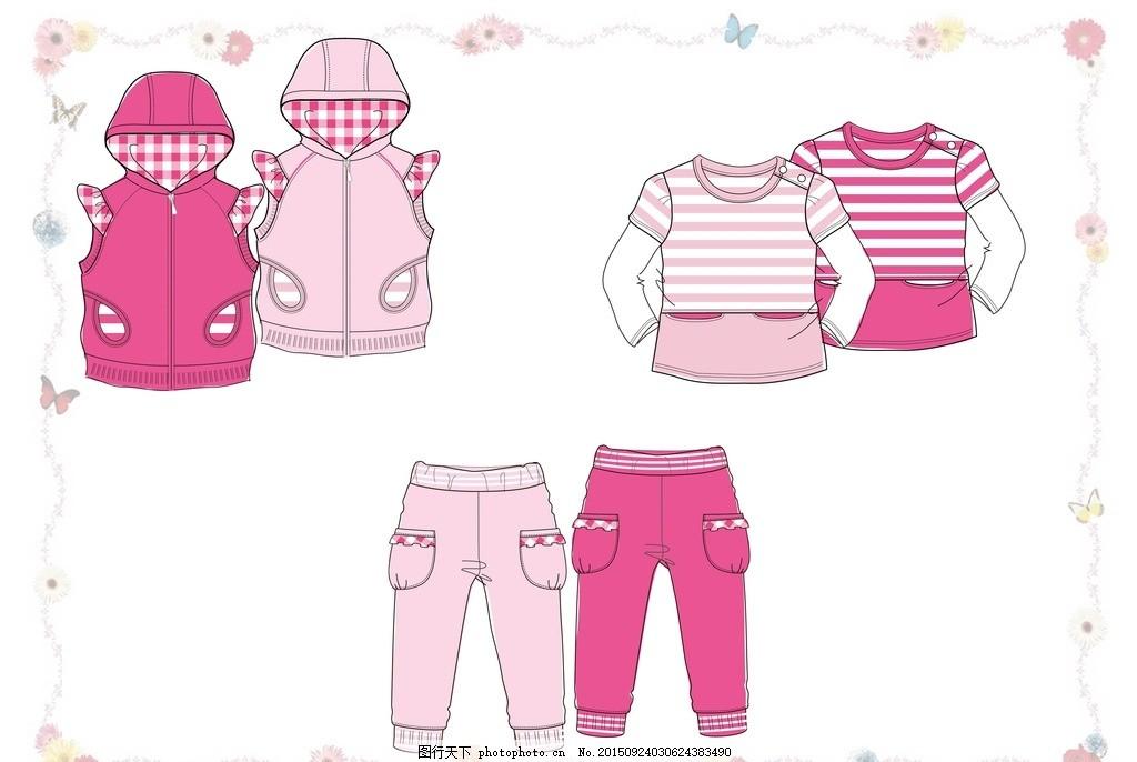 童装 童装款式 童装款式图 马甲 卫衣马甲 t恤 裤子 服装素材 服装