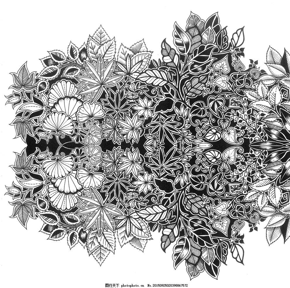 黑白手绘 黑白花纹 底纹 几何 布纹印花 背景图案 纹路 渐变