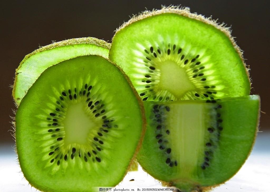 猕猴桃 猕猴桃切片 猕猴桃切开 猕猴桃剖面 水果 新鲜水果 水果 摄影