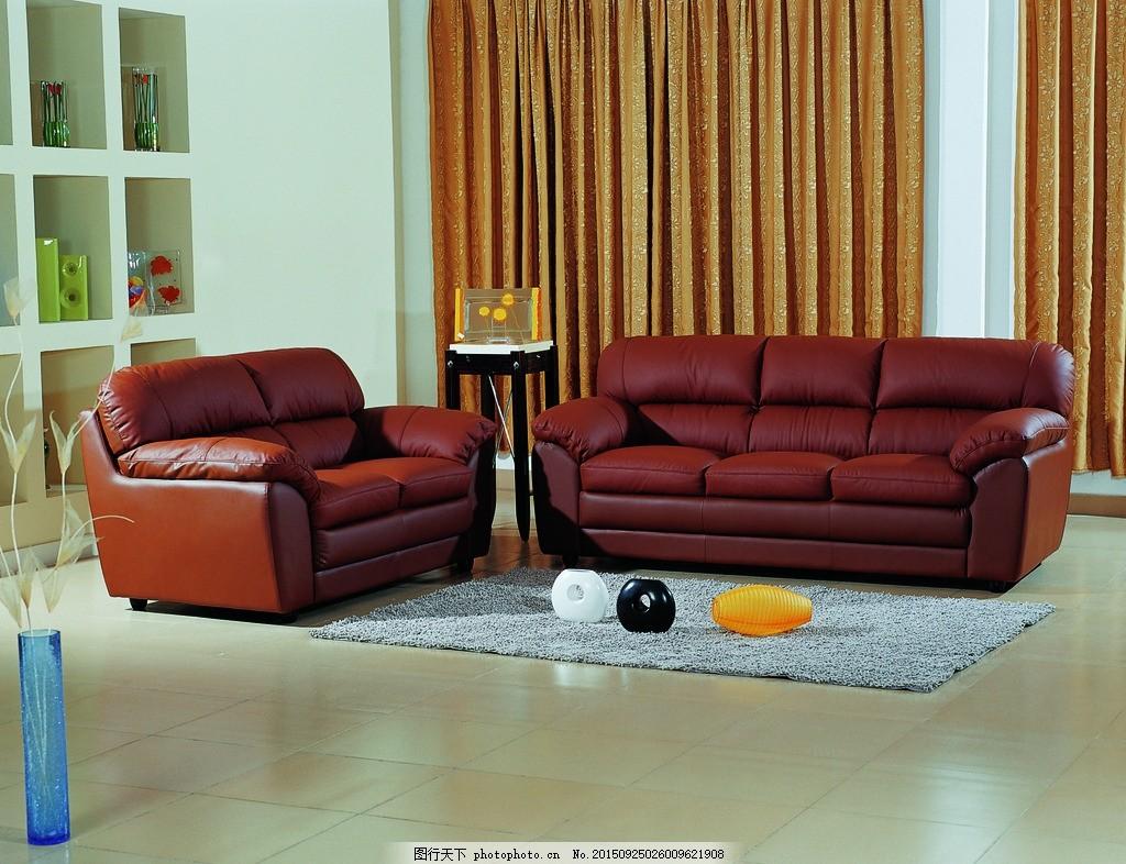 沙发 皮沙发 红色沙发 休闲沙发 出口沙发 纯皮沙发 摄影 家居生活