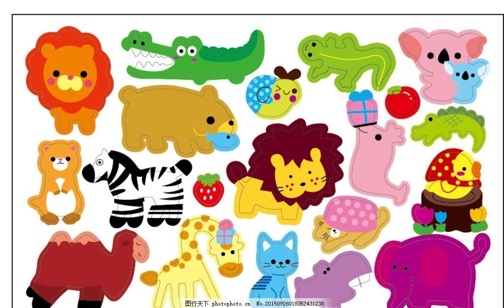 动物 动物园 可爱卡通 可爱动物 卡通动物园 卡通设计 设计 动漫动画