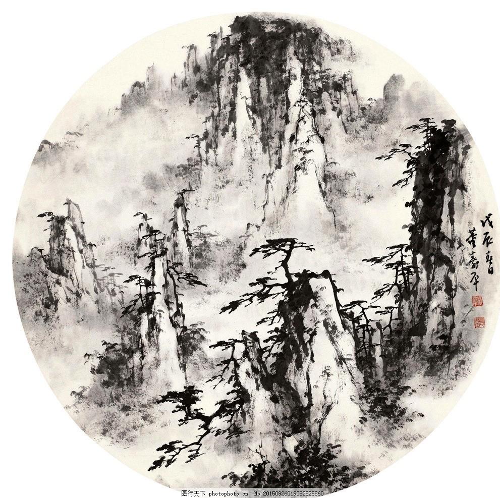 国画山水 写意 团扇 水墨 国画艺术图片