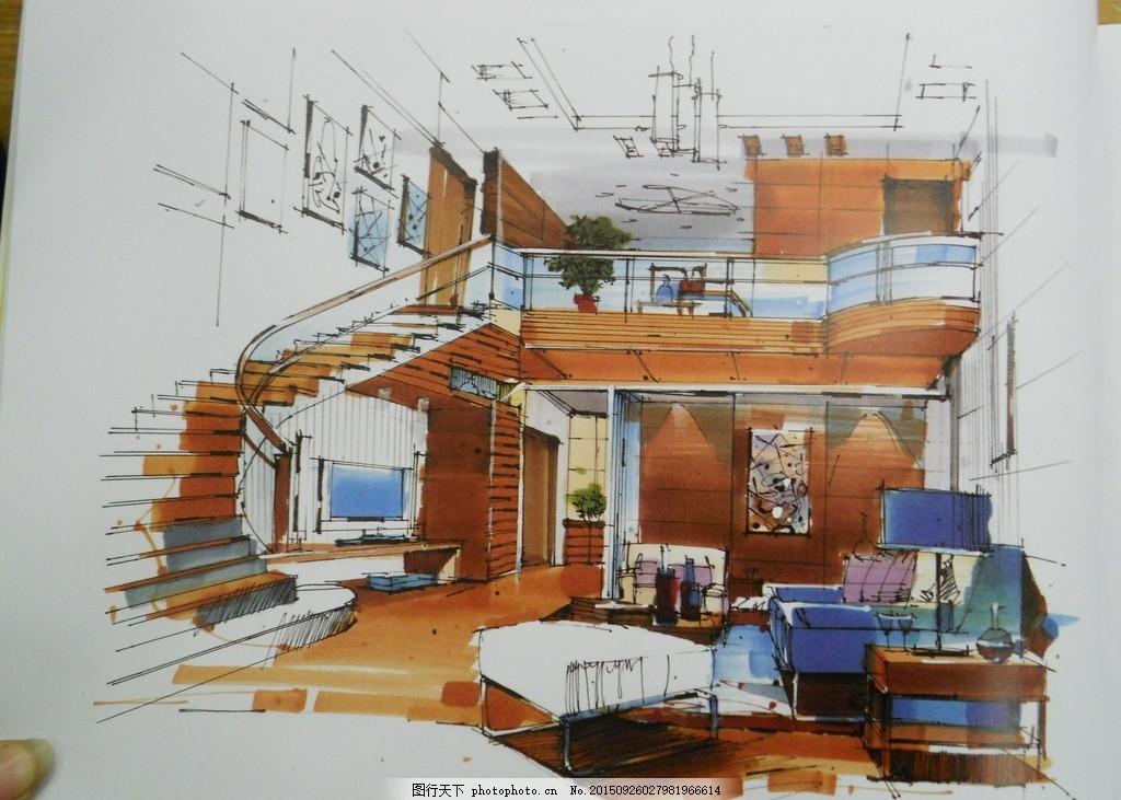 室内手绘效果图 手绘 复式 设计 环境艺术        设计 环境设计 室内