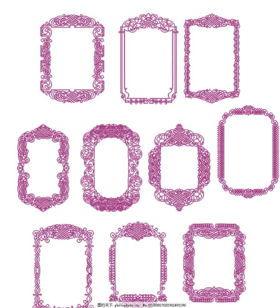 边框,小图案 小图标 素材设计 矢量图 矢量合集 小-图