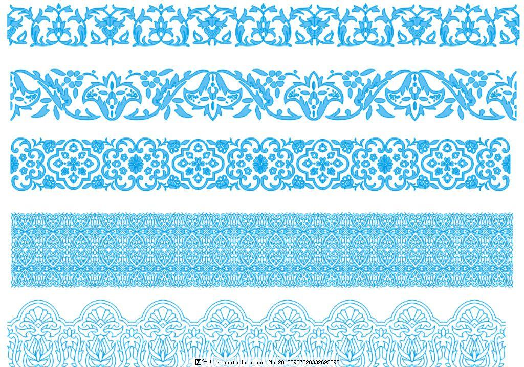 花边花纹 小图案 小图标 素材设计 矢量图 矢量合集 小图案合集