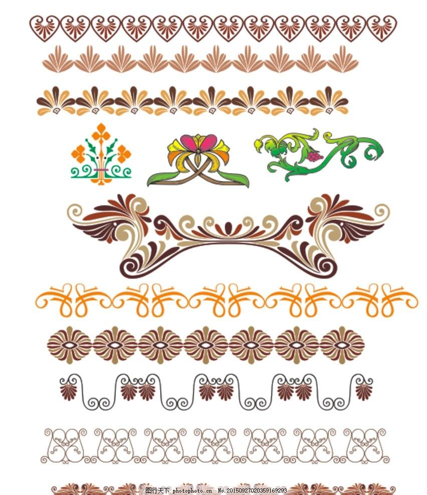 花边 小图案 小图标 素材设计 矢量图 矢量合集 小图案合集 花边素材