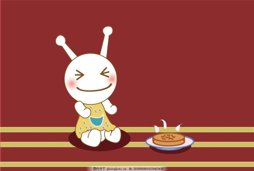 开心 美味月饼 中秋 佳节 时尚 可爱动物 卡通壁纸 卡通背景 吃货壁纸