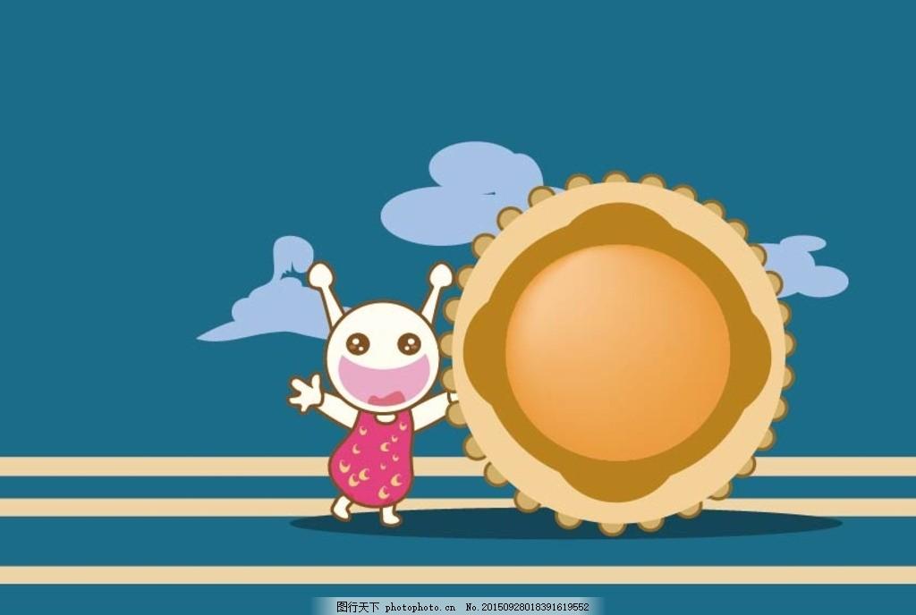 吃货星人中秋系列-搬运月饼壁纸 中秋 月饼 时尚 可爱动物 卡通壁纸