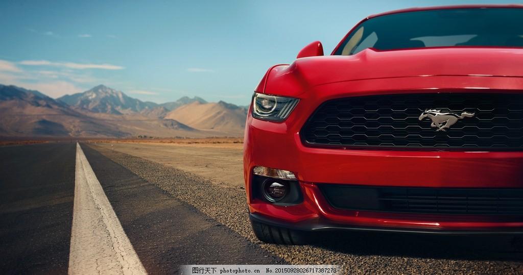 野马汽车 红色 黄色 肌肉车 美国 广告设计 海报设计