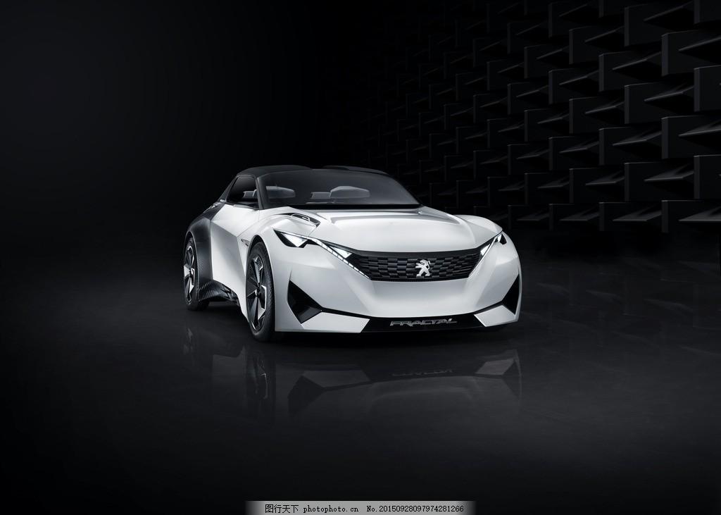 东风标致 标致 两厢 跑车 海报 设计 peugeot fractal concept 背景