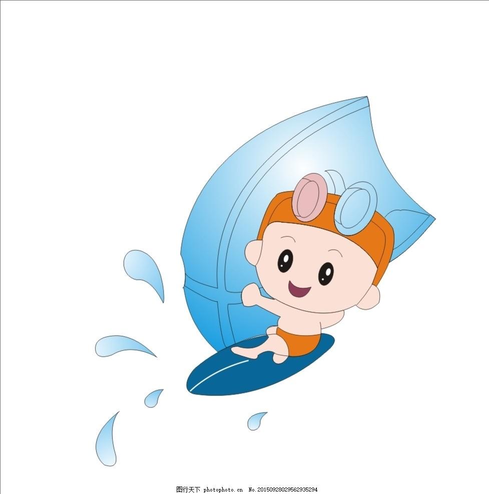 卡通冲浪小孩