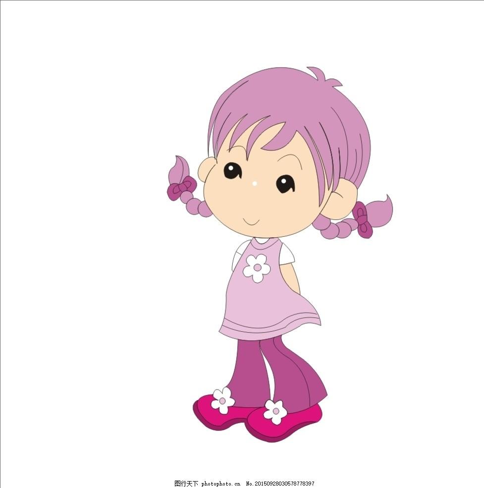 卡通小女孩 卡通女孩 卡通人物 卡通小姑娘 卡通 卡通人物 设计 广告