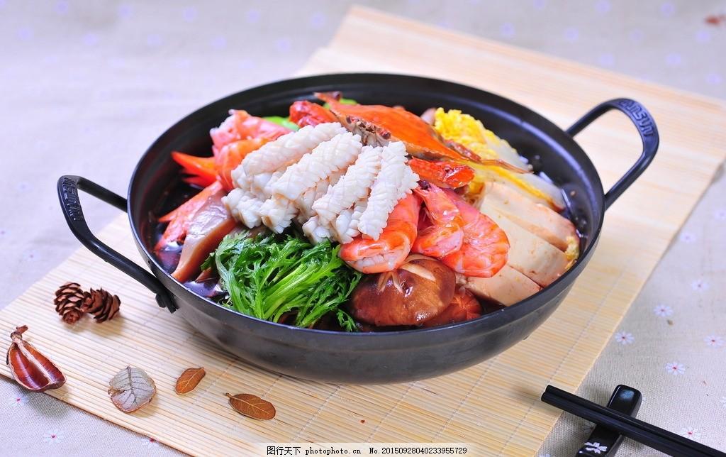 韩式海鲜火锅图片