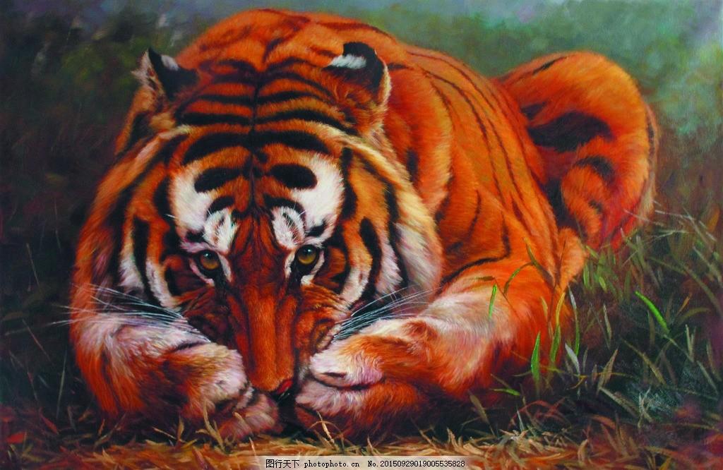 草丛王者 美术 油画 动物画 老虎 猛兽 草野