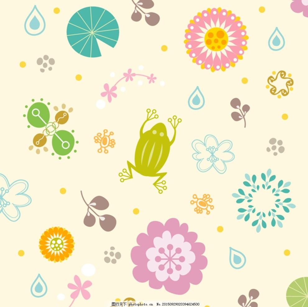 可爱 卡通动物 可爱 卡通 动物 爬虫类 青蛙 花朵 设计 底纹边框 花边