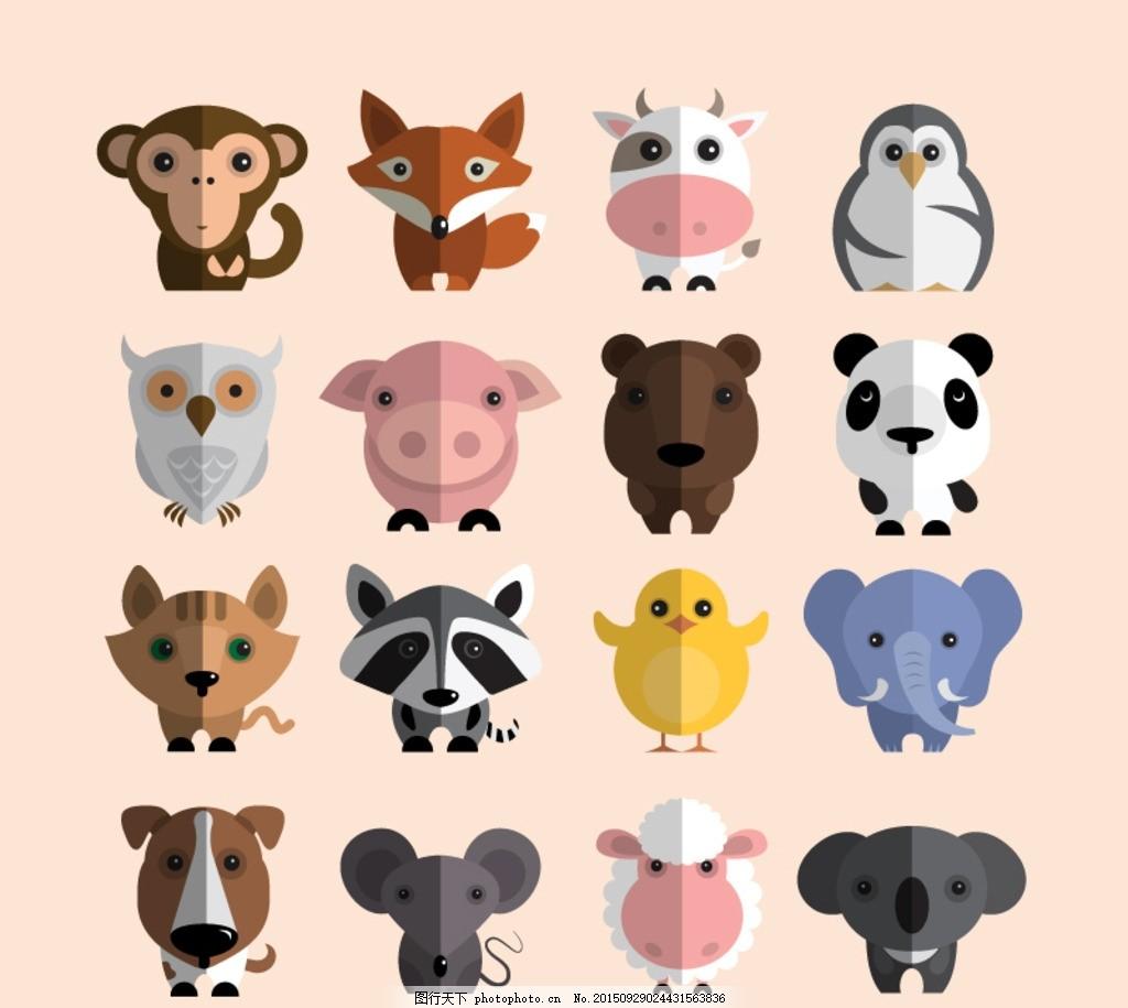 可爱动物矢量素材 可爱 动物 猴子 狐狸 奶牛 企鹅 猫头鹰 猪 狗 熊猫