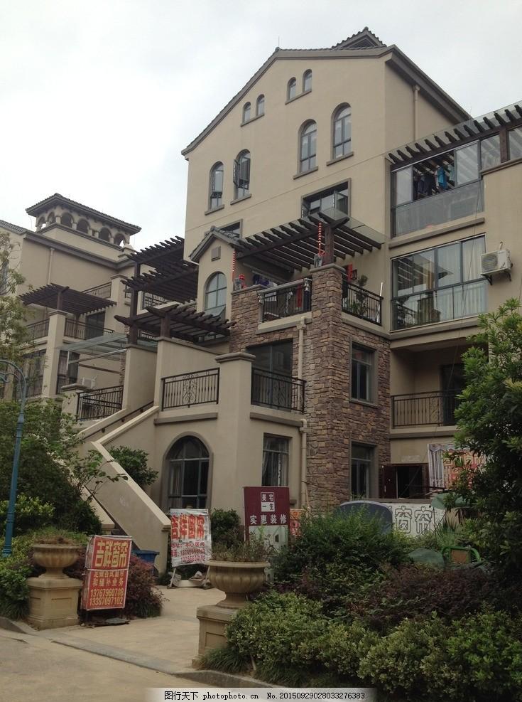 豪华 室外楼梯 花架 欧式 钟楼 塔楼 弧窗 透视 米黄色 涂料 外墙漆