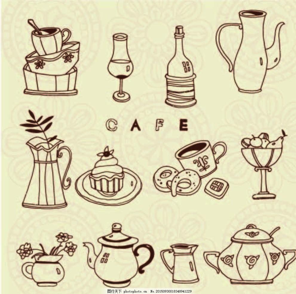 手绘风格茶具蛋糕图案