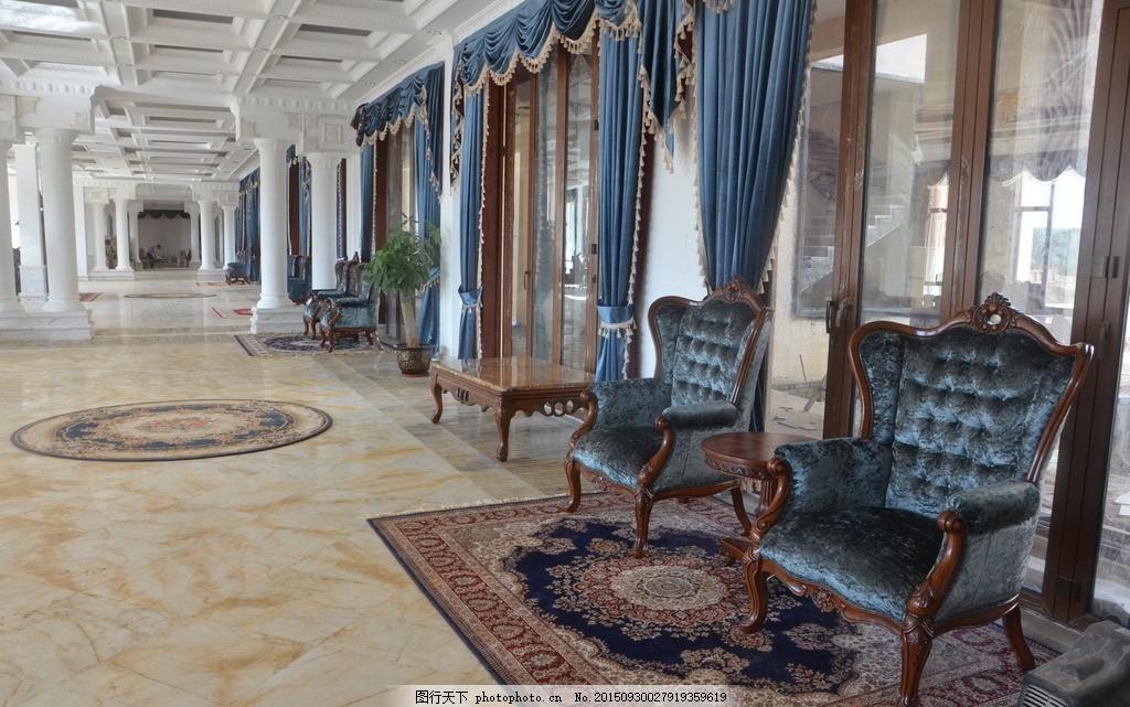 欧式装修 欧式家具 椅子 窗帘 蓝色椅子 地毯 大厅 室内摄影