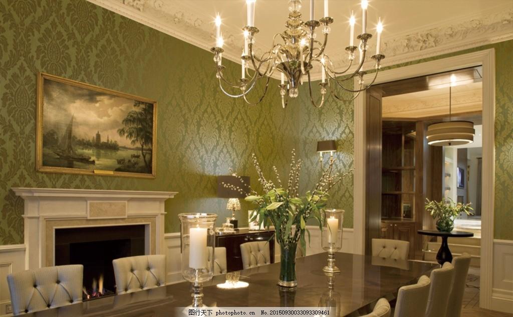 墙纸 花纹 欧式风格 餐厅 家居 场景搭配 场景图 墙纸展示效果 共享ps