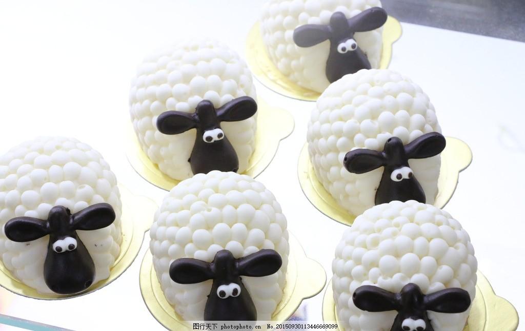 植物奶油 淡奶油 酸奶油 蛋糕店 小羊造型 白羊 美食 甜心 甜点 甜品