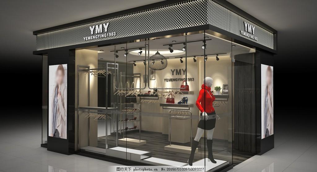 潮流女装店max2012+vr,服装店,专卖店,展台,展柜,黑色