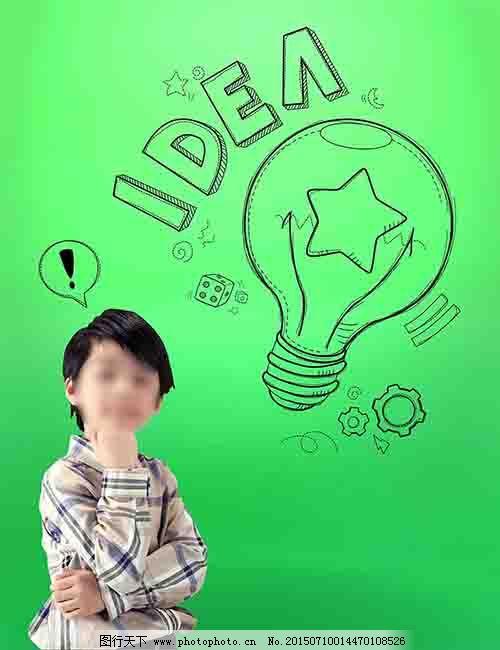 韩国儿童海报免费下载,灯泡,绿背景,思考,男孩子,原创设计,原创海报