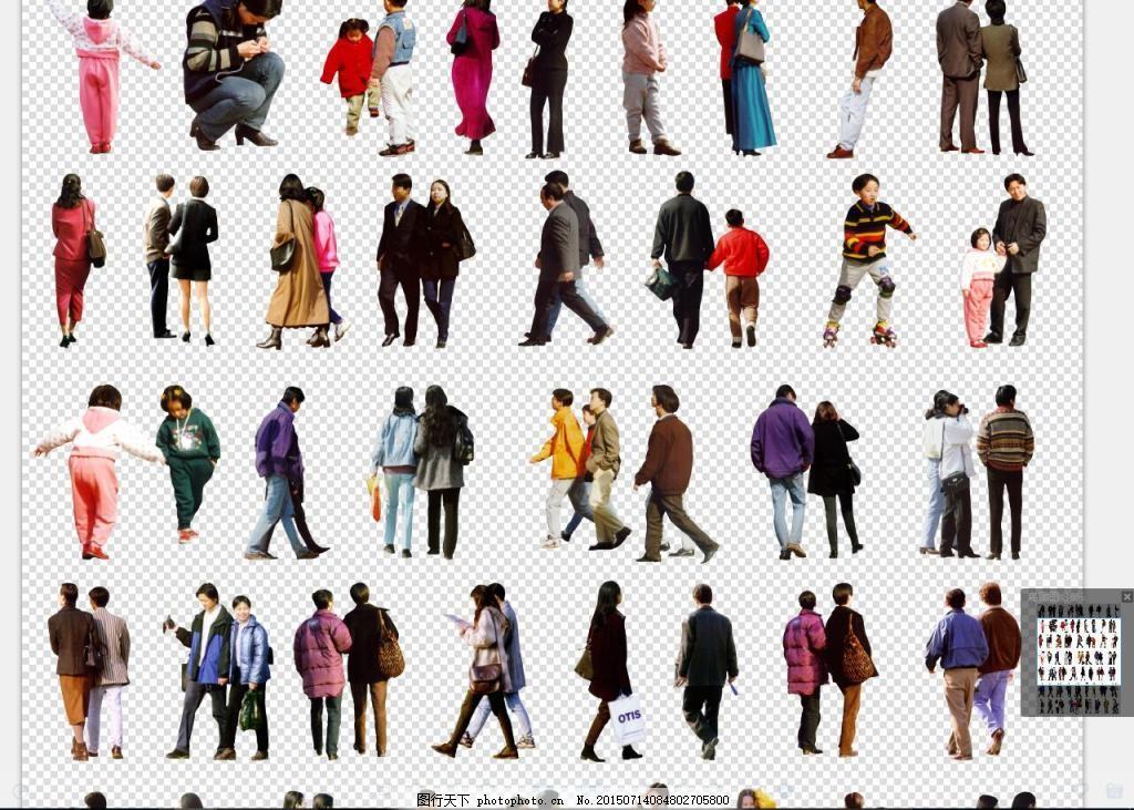特卖促销海报_PS人物素材图片_促销海报_海报设计-图行天下素材网