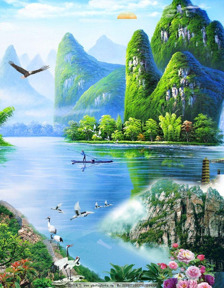 风景山水图片_风景_PSD分层-图行天下素材网
