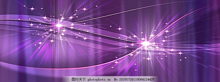 梦幻数码背景 jpg 紫色 JPG