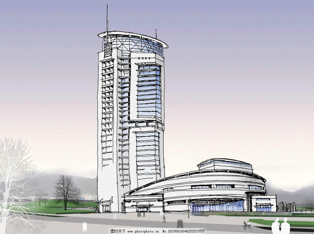 建筑設計圖 大學 景觀 文化 環境設計