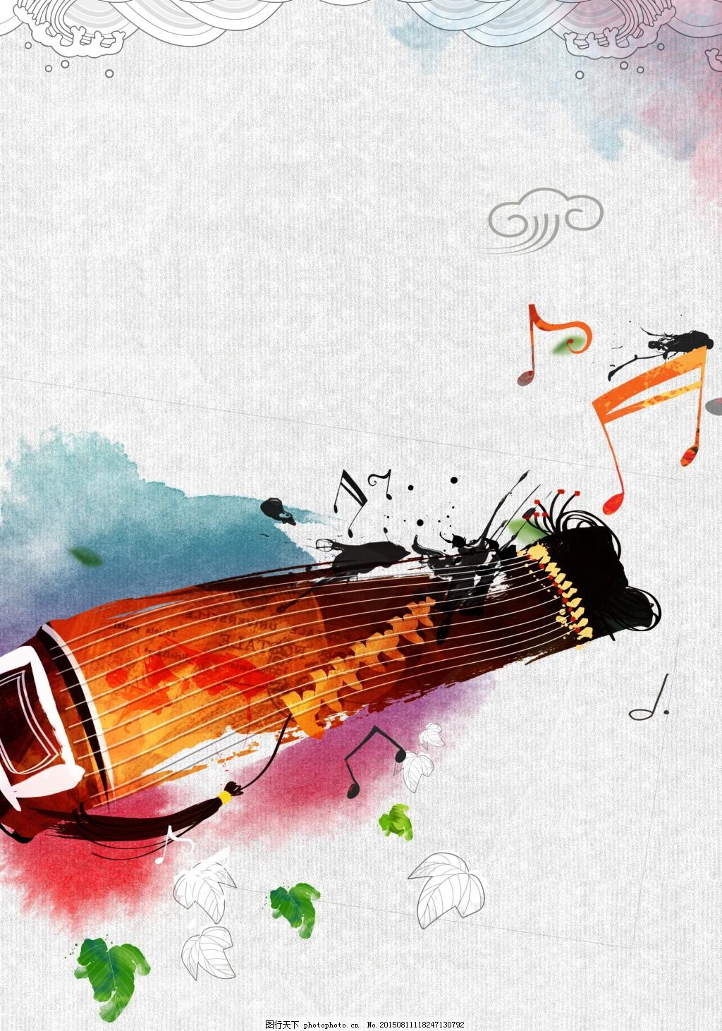 古风古筝海报背景设计,古筝比赛,古筝大赛,古筝广告,古筝教学背景,古筝培训背景,古筝设计