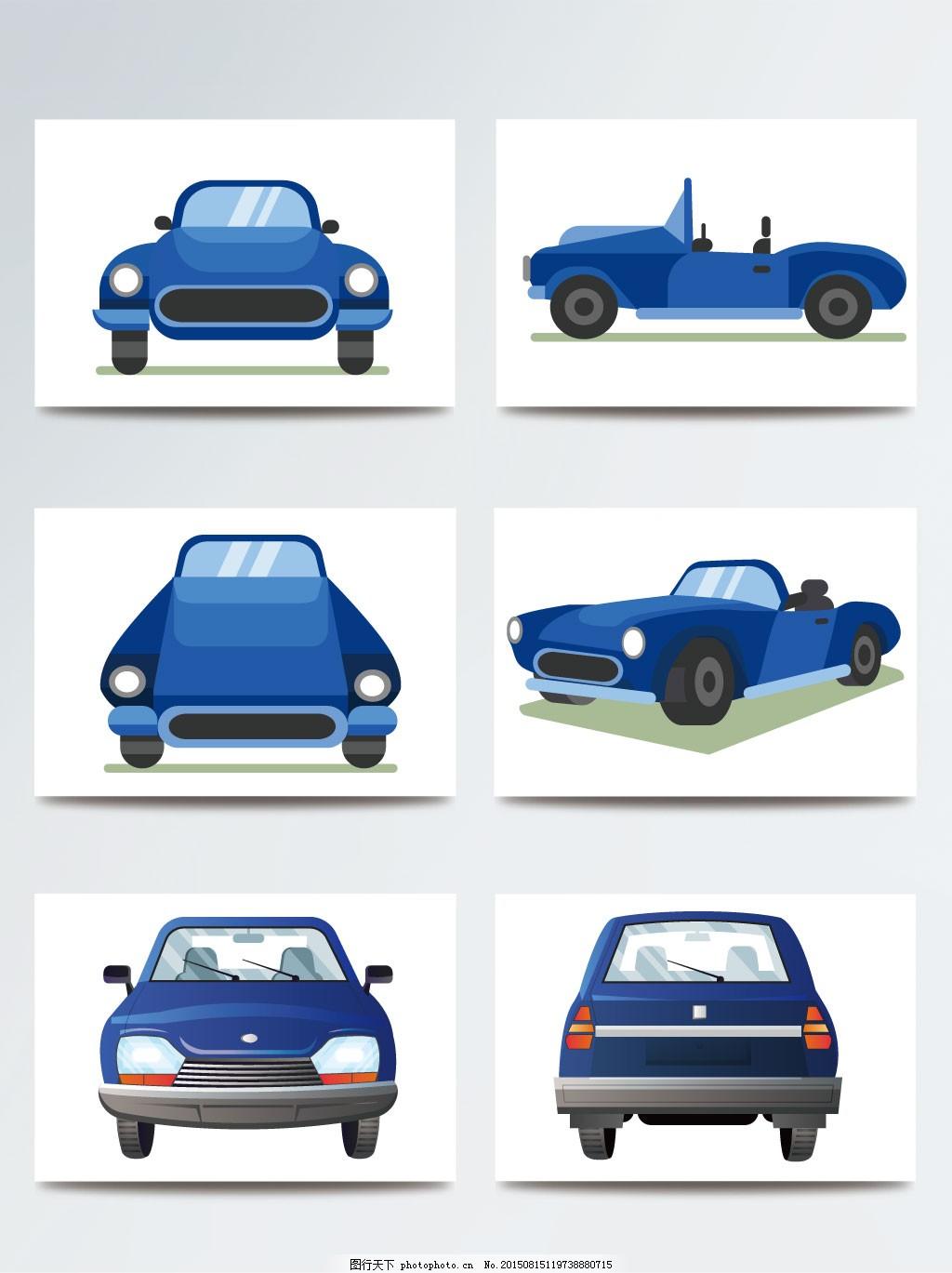 蓝色卡通小汽车装饰元素设计,AI,卡通汽车矢量图,卡通汽车图案,汽车卡通,汽车卡通图片,汽车文化