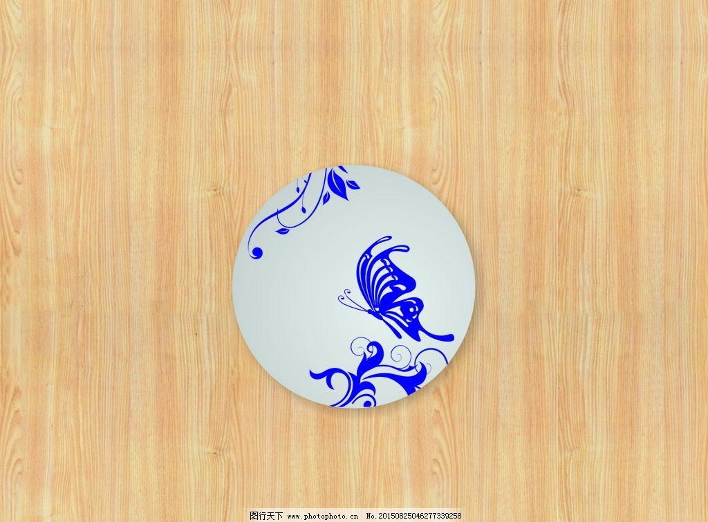 青花瓷碟 盤子 瓷器 磁碟 蝴蝶 花紋 木紋 餐盤 展盤 生活百科